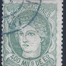 Sellos: EDIFIL 110 EFIGIE ALEGÓRICA DE ESPAÑA 1870. MATASELLOS AZUL. PERFECTO. VALOR CATÁLOGO: 41 €. LUJO.. Lote 172402693