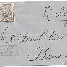 Sellos: ARGENTINA. I REPUBLICA. ENVUELTA DE TARRAGONA A BUENOS AIRES. 1874. Lote 172647678