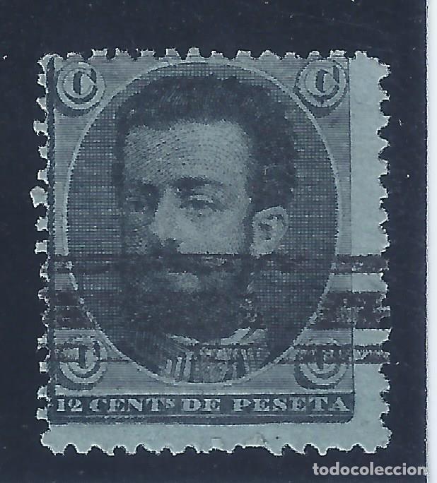 AMADEO 1. ENSAYO NO ADOPTADO (VARIEDAD...COLOR AZUL). RARO. LUJO. (Sellos - España - Amadeo I y Primera República (1.870 a 1.874) - Usados)