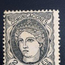 Sellos: SELLOS PRIMERA REPUBLICA EDIFIL 103 NUEVO. Lote 173510939