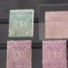 Sellos: LOTE SELLOS EDIFIL 154,155 NUEVOS CENTRALES DE LUJO. Lote 173512058