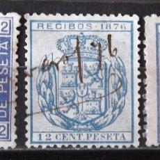 Sellos: RECIBOS, TRES VIÑETAS USADAS DIFERENTES, I REPÚBLICA Y ALFONSO XII.. Lote 173801385