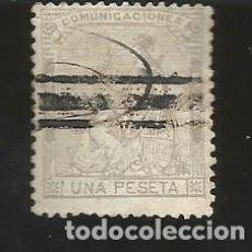 Sellos: ESPAÑA.I REPÚBLICA.EDIFIL Nº 138 USADO.VALOR CATÁLOGO 35 €. Lote 173991653