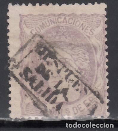 ESPAÑA, 1870 EDIFIL Nº 106, MARCA *DESPUES DE LA SALIDA* (Sellos - España - Amadeo I y Primera República (1.870 a 1.874) - Usados)