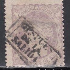 Sellos: ESPAÑA, 1870 EDIFIL Nº 106, MARCA *DESPUES DE LA SALIDA*. Lote 174107777