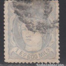Sellos: ESPAÑA, 1870 EDIFIL Nº 111 A *COLOR LILA GRISACEO*. Lote 174107878