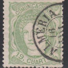 Sellos: ESPAÑA, 1870 EDIFIL Nº 114. Lote 174107952