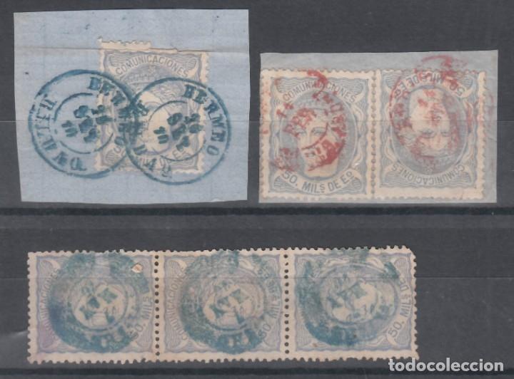 ESPAÑA, 1870 EDIFIL Nº 107, MATASELLOS FECADOR, AZUL Y ROJO, (Sellos - España - Amadeo I y Primera República (1.870 a 1.874) - Usados)