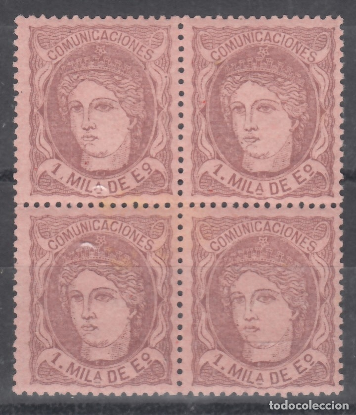 ESPAÑA, 1870 EDIFIL Nº 102 /**/, BIEN CENTRADO, (Sellos - España - Amadeo I y Primera República (1.870 a 1.874) - Nuevos)