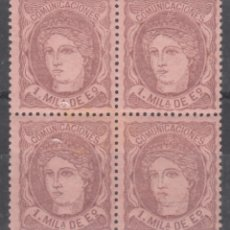 Sellos: ESPAÑA, 1870 EDIFIL Nº 102 /**/, BIEN CENTRADO, . Lote 174108243