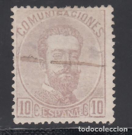 ESPAÑA, 1872 EDIFIL Nº 120 (Sellos - España - Amadeo I y Primera República (1.870 a 1.874) - Usados)