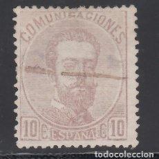 Sellos: ESPAÑA, 1872 EDIFIL Nº 120 . Lote 174108815