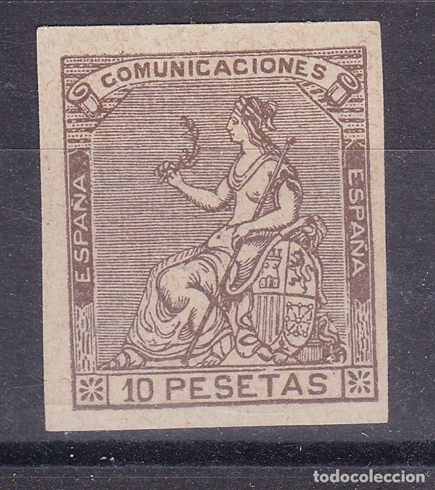 KK6- CLÁSICOS EDIFIL 140S . FALSO FILATÉLICO . SIN GOMA (Sellos - España - Amadeo I y Primera República (1.870 a 1.874) - Nuevos)