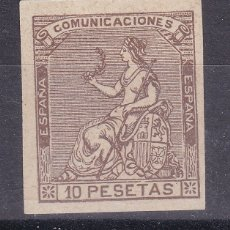 Sellos: KK6- CLÁSICOS EDIFIL 140S . FALSO FILATÉLICO . SIN GOMA . Lote 174110538