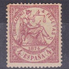 Sellos: KK6- CLÁSICOS EDIFIL 151. FALSO FILATÉLICO .SIN GOMA. Lote 174110548