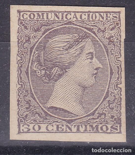 KK6- CLÁSICOS REGENCIA MARIA CRISTINA . PRUEBA MODELO NO ADOPTADO. CASTAÑO VIOLACEO (*) SIN GOMA (Sellos - España - Amadeo I y Primera República (1.870 a 1.874) - Nuevos)