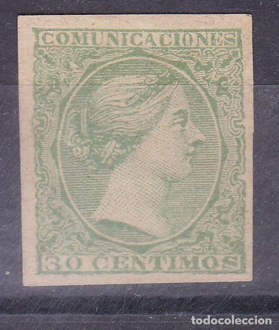 KK6- CLÁSICOS REGENCIA MARIA CRISTINA . PRUEBA MODELO NO ADOPTADO. VERDE AMARILLENTO (*) SIN GOMA (Sellos - España - Amadeo I y Primera República (1.870 a 1.874) - Nuevos)