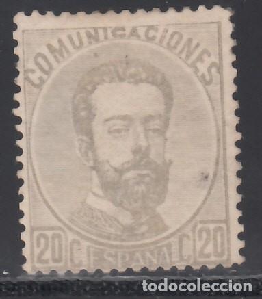 ESPAÑA, 1872 EDIFIL Nº 123 /*/ (Sellos - España - Amadeo I y Primera República (1.870 a 1.874) - Nuevos)