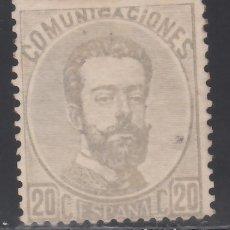 Sellos: ESPAÑA, 1872 EDIFIL Nº 123 /*/ . Lote 174178584