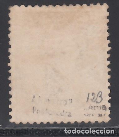 Sellos: ESPAÑA, 1872 EDIFIL Nº 123 /*/ - Foto 2 - 174178584