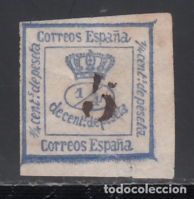 ESPAÑA,1872 EDIFIL Nº 115, MARCA, NÚMERO DE PORTEO *5* (Sellos - España - Amadeo I y Primera República (1.870 a 1.874) - Usados)
