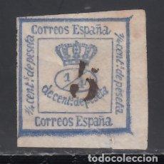 Sellos: ESPAÑA,1872 EDIFIL Nº 115, MARCA, NÚMERO DE PORTEO *5*. Lote 174193088