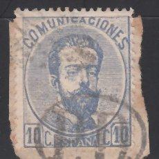 Sellos: ESPAÑA,1872 EDIFIL Nº 121, MARCA POSTA FRANCESA, *PAYÉ DESTINATION* . Lote 174193414