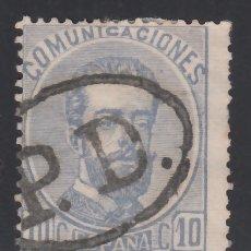 Sellos: ESPAÑA,1872 EDIFIL Nº 121, MARCA POSTA FRANCESA, *PAYÉ DESTINATION* . Lote 174193433