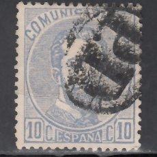 Sellos: ESPAÑA,1872 EDIFIL Nº 121, MARCA POSTA FRANCESA, *PAYÉ DESTINATION* . Lote 174193474