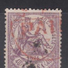 Sellos: ESPAÑA, 1874 EDIFIL Nº 148 , MATASELLOS INGLÉS, *LONDON / PAID*. Lote 174194415