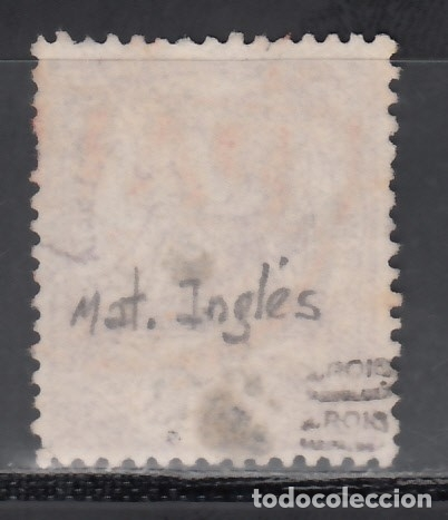 Sellos: ESPAÑA, 1874 EDIFIL Nº 148 , Matasellos Inglés, *LONDON / PAID* - Foto 2 - 174194415