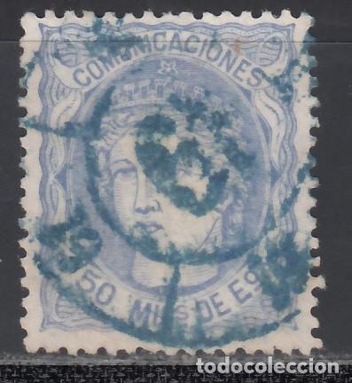 ESPAÑA, 1870 EDIFIL Nº 107, MATASELLOS RUEDA DE CARRETA, Nº 61 LA JUNQUERA EN AZUL, (Sellos - España - Amadeo I y Primera República (1.870 a 1.874) - Usados)