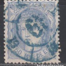 Sellos: ESPAÑA, 1870 EDIFIL Nº 107, MATASELLOS RUEDA DE CARRETA, Nº 61 LA JUNQUERA EN AZUL, . Lote 174195129