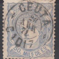 Sellos: ESPAÑA, 1870 EDIFIL Nº 107, MATASELLOS FECHADOR * CEUTA, CADIZ*. Lote 174195149
