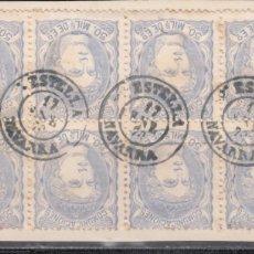 Sellos: ESPAÑA, 1870 EDIFIL Nº 107, MATASELLOS FECHADOR *ESTELLA / NAVARRA* BLOQUE DE DOCE SELLOS. . Lote 174195190