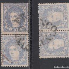 Sellos: ESPAÑA, 1870 EDIFIL Nº 107, CARTERÍA * FRANCO.16.CATALUÑA.*, FIGUERAS, GERONA, MUY RARA,. Lote 174195275