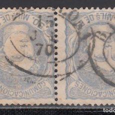 Sellos: ESPAÑA, 1870 EDIFIL Nº 107, MATASELLOS FECHADOR, BARCELONA, . Lote 174195418
