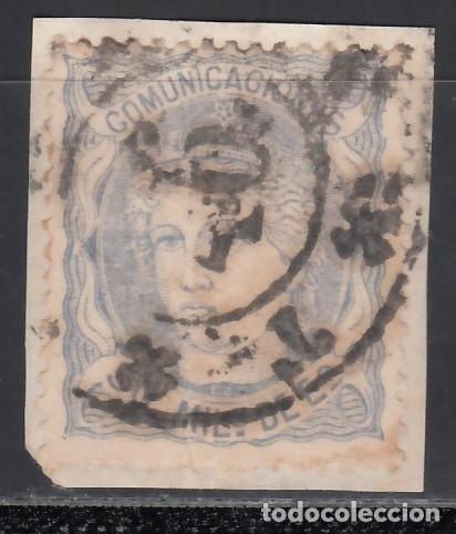 ESPAÑA, 1870 EDIFIL Nº 107, MATASELLOS RUEDA DE CARRETA MODIFICADA DE TARRAGONA, (Sellos - España - Amadeo I y Primera República (1.870 a 1.874) - Usados)