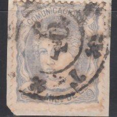 Sellos: ESPAÑA, 1870 EDIFIL Nº 107, MATASELLOS RUEDA DE CARRETA MODIFICADA DE TARRAGONA,. Lote 174195449