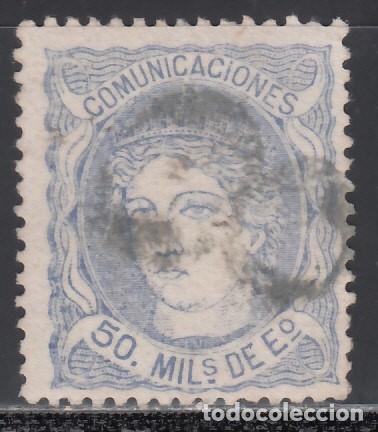 ESPAÑA, 1870 EDIFIL Nº 107, MARCA DE PORTEO, *8* (Sellos - España - Amadeo I y Primera República (1.870 a 1.874) - Usados)
