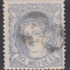 Sellos: ESPAÑA, 1870 EDIFIL Nº 107, MARCA DE PORTEO, *8*. Lote 174195600