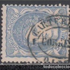 Sellos: ESPAÑA, 1870 EDIFIL Nº 107, CARTERÍA DE OLITE. . Lote 174264785