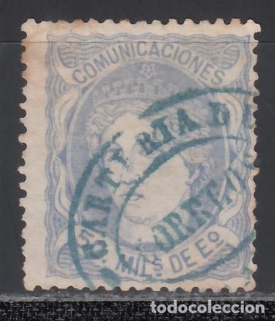 ESPAÑA, 1870 EDIFIL Nº 107, MATASELLOS, CARTERÍA. (Sellos - España - Amadeo I y Primera República (1.870 a 1.874) - Usados)