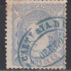 Sellos: ESPAÑA, 1870 EDIFIL Nº 107, MATASELLOS, CARTERÍA. . Lote 174264829