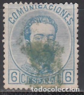 ESPAÑA, 1872 EDIFIL Nº 119, MATASELLOS ROMBO DE PUNTOS VERDE, SEVILLA. (Sellos - España - Amadeo I y Primera República (1.870 a 1.874) - Usados)