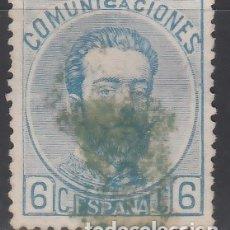 Sellos: ESPAÑA, 1872 EDIFIL Nº 119, MATASELLOS ROMBO DE PUNTOS VERDE, SEVILLA. . Lote 174265177