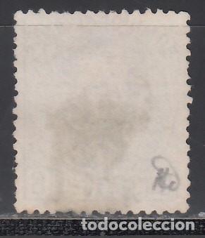 Sellos: ESPAÑA, 1872 EDIFIL Nº 119, Matasellos Rombo de puntos verde, Sevilla. - Foto 2 - 174265177