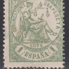 Sellos: ESPAÑA, 1874 EDIFIL Nº 150 /*/ ALEGORÍA DE LA JUSTICIA, . Lote 174266517