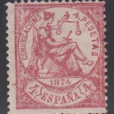 Sellos: ESPAÑA, 1874 EDIFIL Nº 151 (*), ALEGORÍA DE LA JUSTICIA, . Lote 174266782