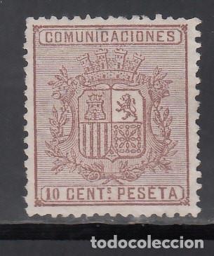 ESPAÑA, 1874 EDIFIL Nº 153 (*), ESCUDO DE ESPAÑA. BIEN CENTRADO, (Sellos - España - Amadeo I y Primera República (1.870 a 1.874) - Nuevos)